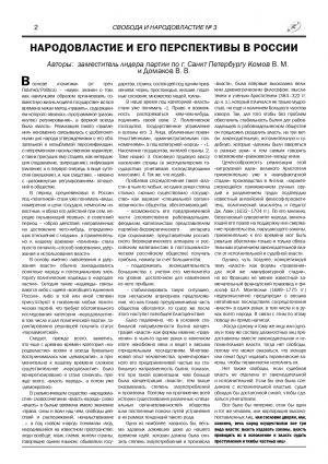 gazeta_03-0002