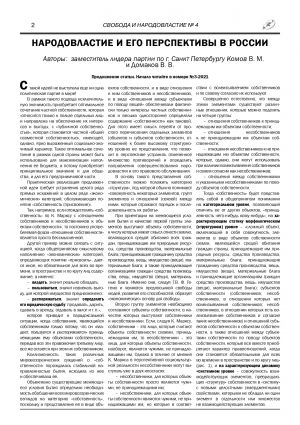 gazeta_04-0002