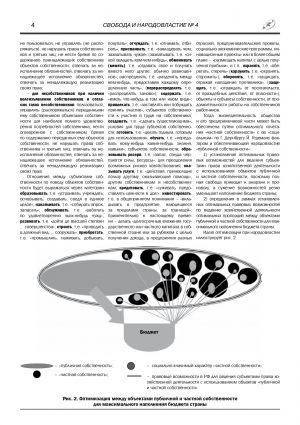 gazeta_04-0004