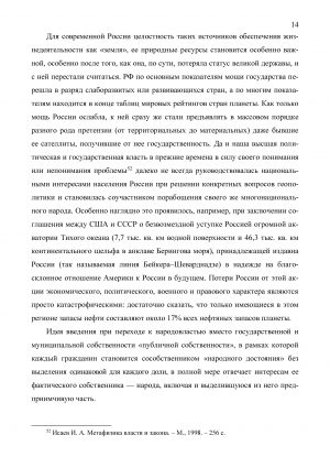 Page_00014