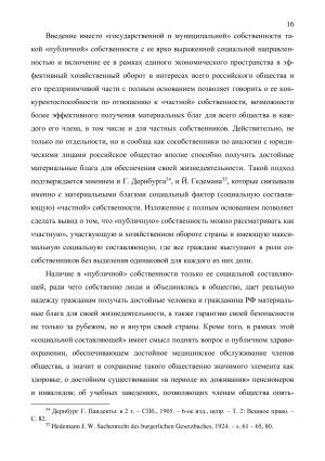 Page_00016