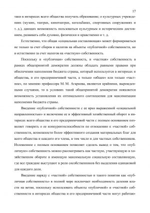 Page_00017