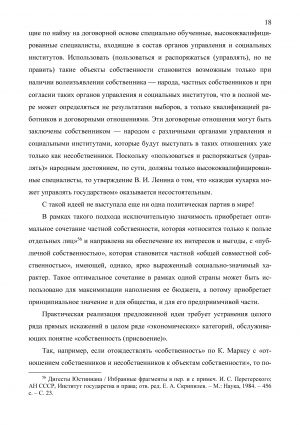 Page_00018