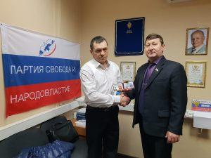 psinv-popolnenie-ryadov-partii-042