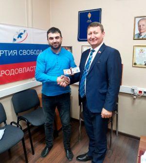 psinv-popolnenie-ryadov-partii-057