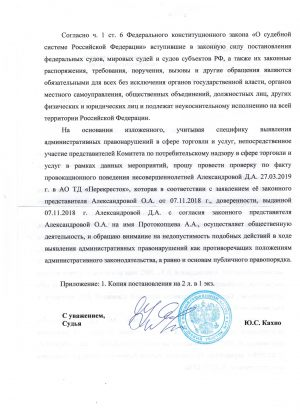 kpn_proverka_02_02