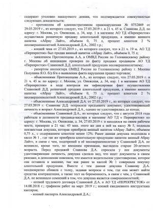 kpn_proverka_02_04