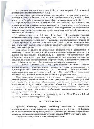kpn_proverka_02_05