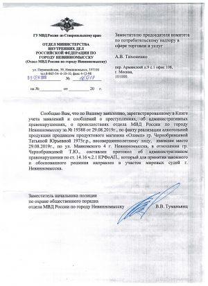 kpn_proverka_05_01