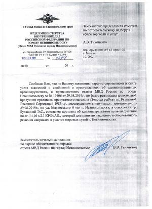 kpn_proverka_05_02