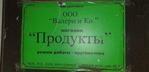 kpn_proverka-06_03