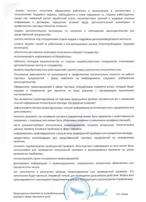 kpn_vzaimodejstvie_01_07