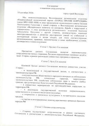 partnery_dvizgenie_npl_01