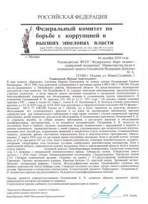 kv-rabota-04-pozdnyakova_k_01