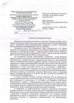 kv-rabota-04-pozdnyakova_k_02