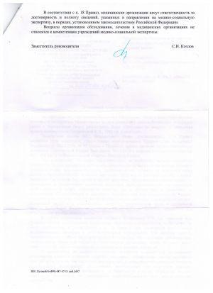 kv-rabota-04-pozdnyakova_k_03