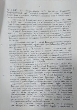 o_simvolike_rf-02