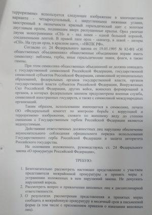 o_simvolike_rf-03