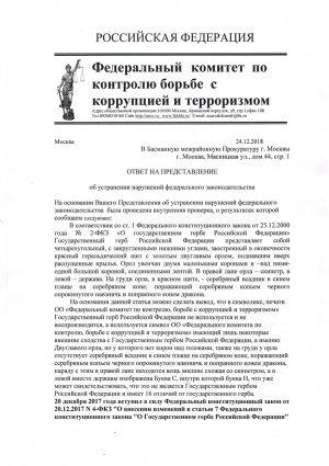 o_simvolike_rf-05