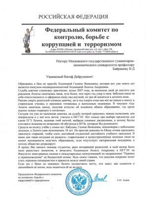 khodnitskaya_01