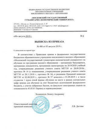 khodnitskaya_02