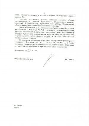 rabota_fkkbt-11-04