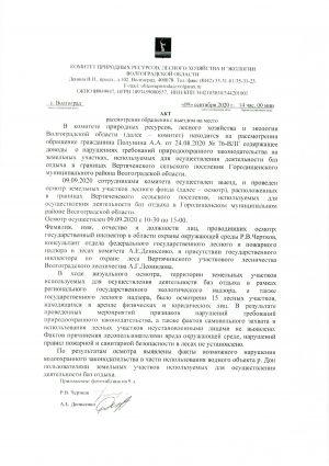 rabota_fkkbt-11-05