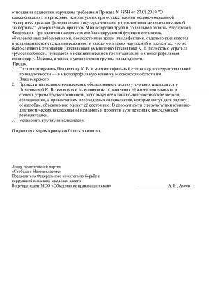 rabota_fkkbkt_14_002