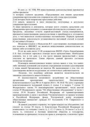 rabota_fkkbkt_018_04