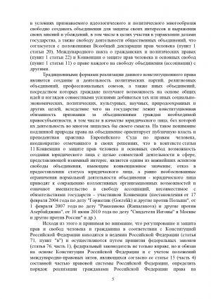 rabota_fkkbkt_018_05