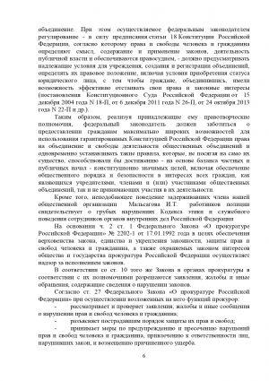 rabota_fkkbkt_018_06