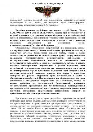 rabota_kpn_04-0005