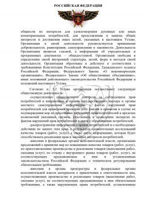 rabota_kpn_06_003