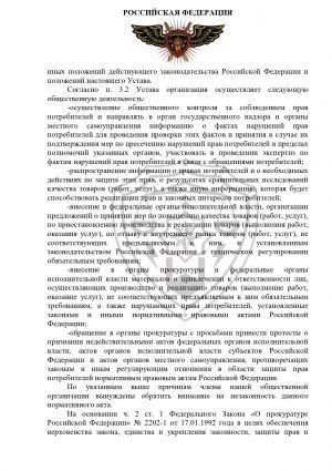 rabota_kpn_10-3_prokyratyra_07