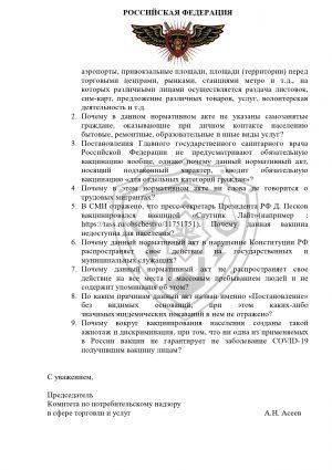 rabota_kpn_10-3_prokyratyra_09