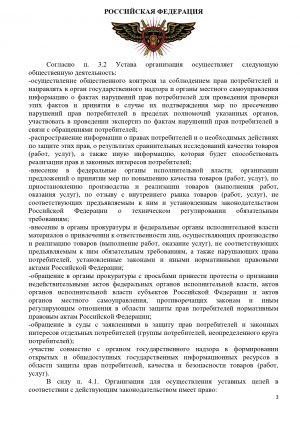 rabota_kpn_12_1_0003