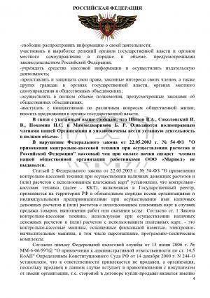 rabota_kpn_12_1_0004