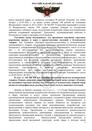 rabota_kpn_12_2_0002