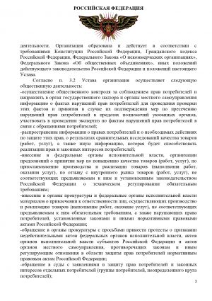rabota_kpn_12_2_0003