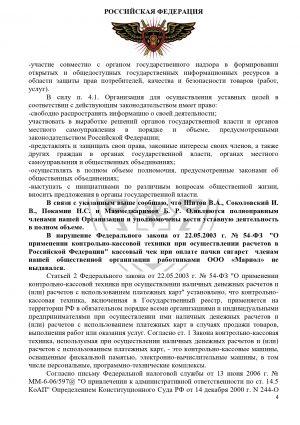 rabota_kpn_12_2_0004