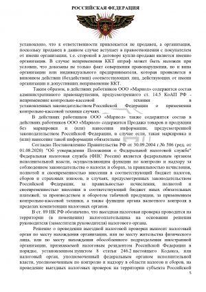 rabota_kpn_12_2_0005