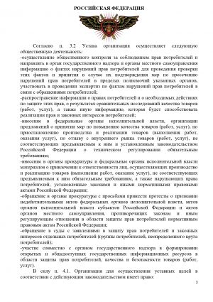 rabota_kpn_12_3_0003