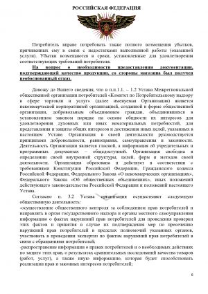 rabota_kpn_12_4_0006