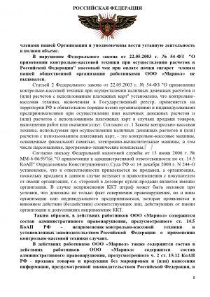 rabota_kpn_12_4_0008