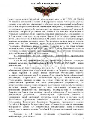 rabota_kpn_12_5_0002