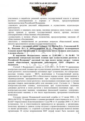 rabota_kpn_12_5_0004