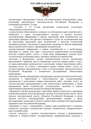 rabota_kpn_12_6_0003
