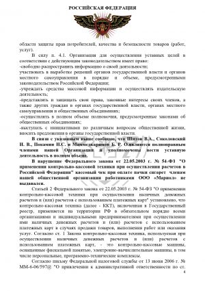 rabota_kpn_12_6_0004